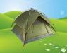 Item #: tent-199