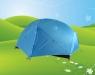 Item #: tent-200